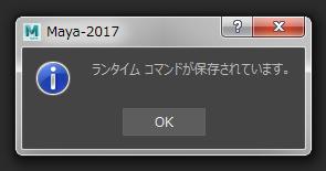 hotkeyError_2017_16.jpg