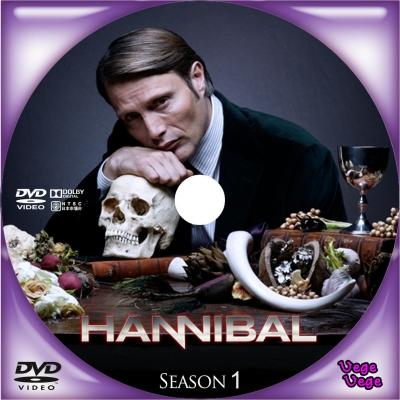 ハンニバル 1 DMN