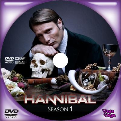 ハンニバル s1 DMN