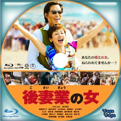 【ヒメカノ2】新作:あのブサメンと超カワFカップ姫野ちゃん