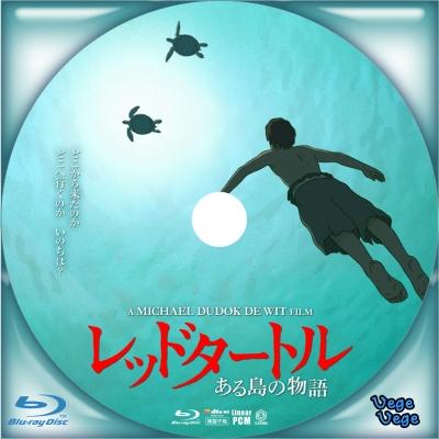 Amazon.co.jp | レッドタートル ある島の物語 …