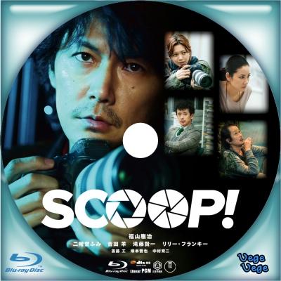 SCOOP! B2