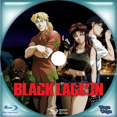 BLACK LAGOON B2