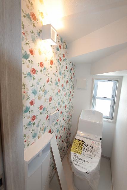 トイレの可愛いクロス