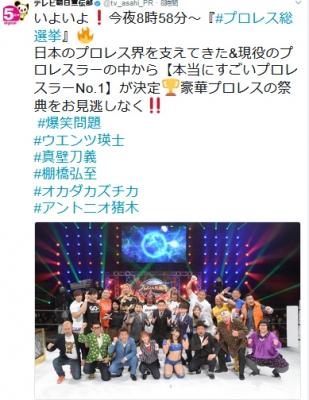 20170313-00010000-battlen-000-3-view.jpg