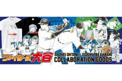 20170417-00112832-baseballk-000-2-view.jpg