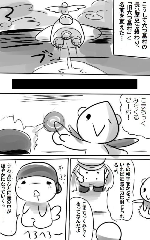s97.jpg