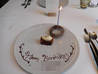 ad hoc誕生日ケーキ