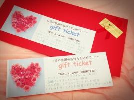 母の日チケット