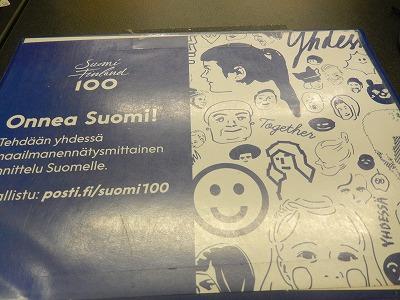郵便局のSuomi 100