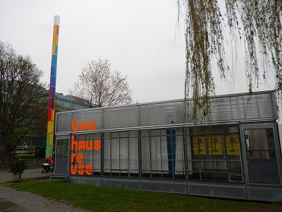 Bauhaus2