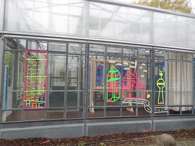 Bauhaus展示1