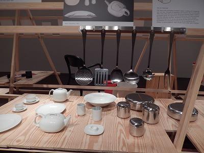 Bauhaus食器