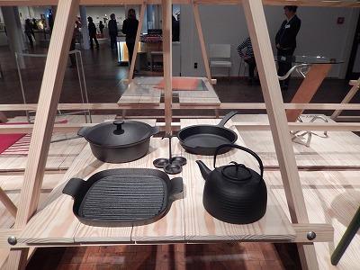 Bauhaus鉄製キッチン用品