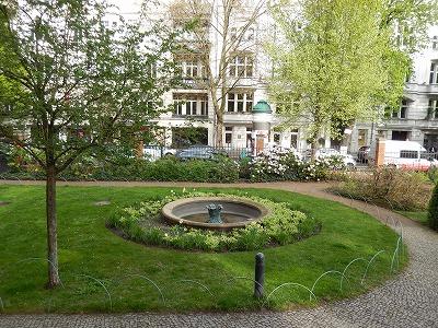 Wintergarten care庭