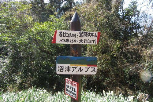 ここから山道