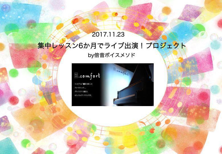 20171123.jpg