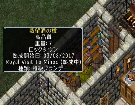 20170309232140bc2.jpg