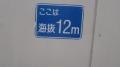 2017.2.21千葉4