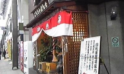 北海道15