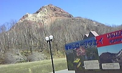 北海道028