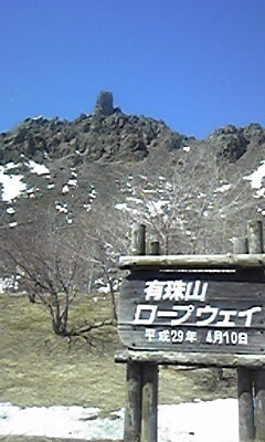 北海道31