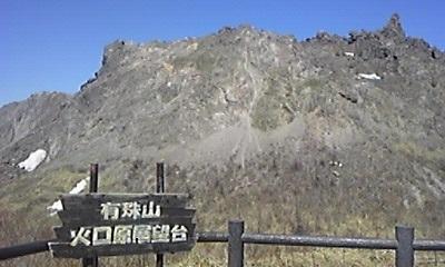 北海道035