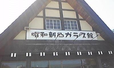 北海道037