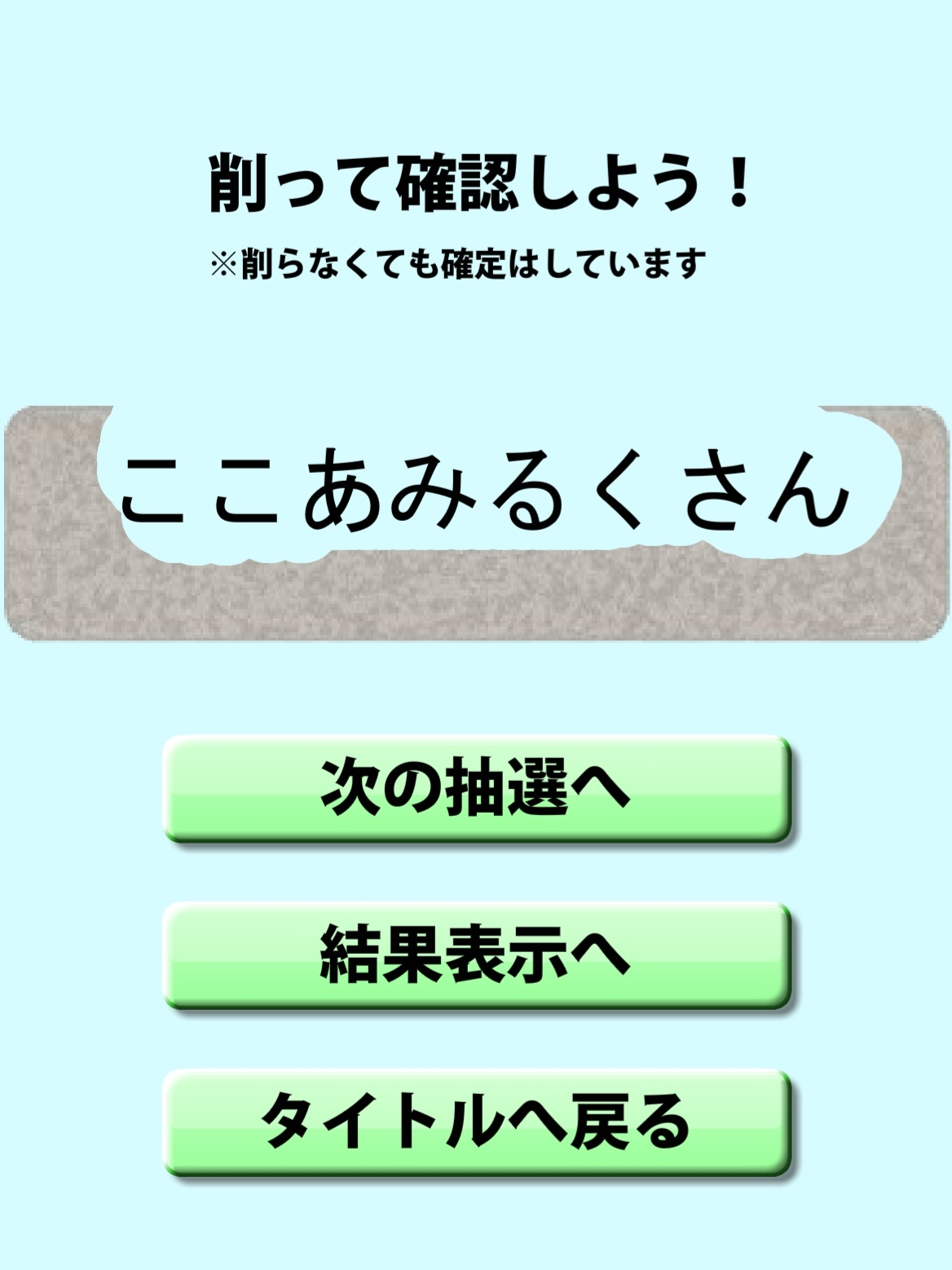 201704132107080e1.jpg