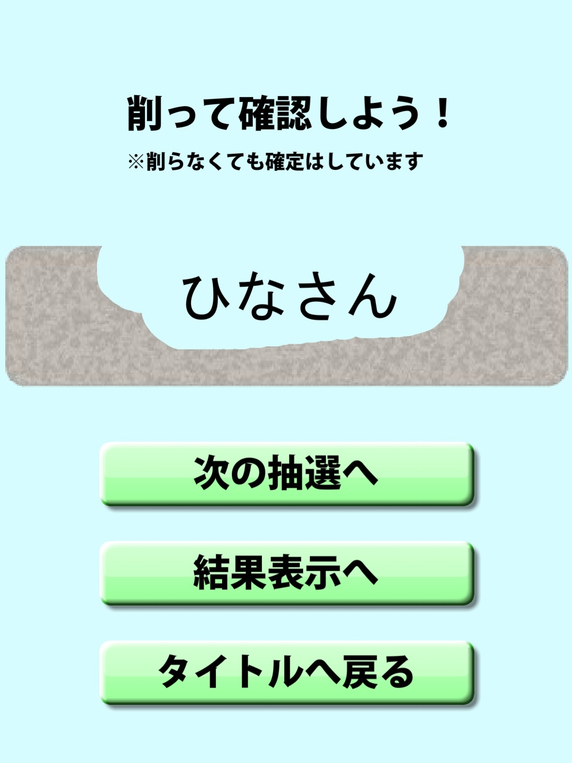 2017041321071005e.jpg