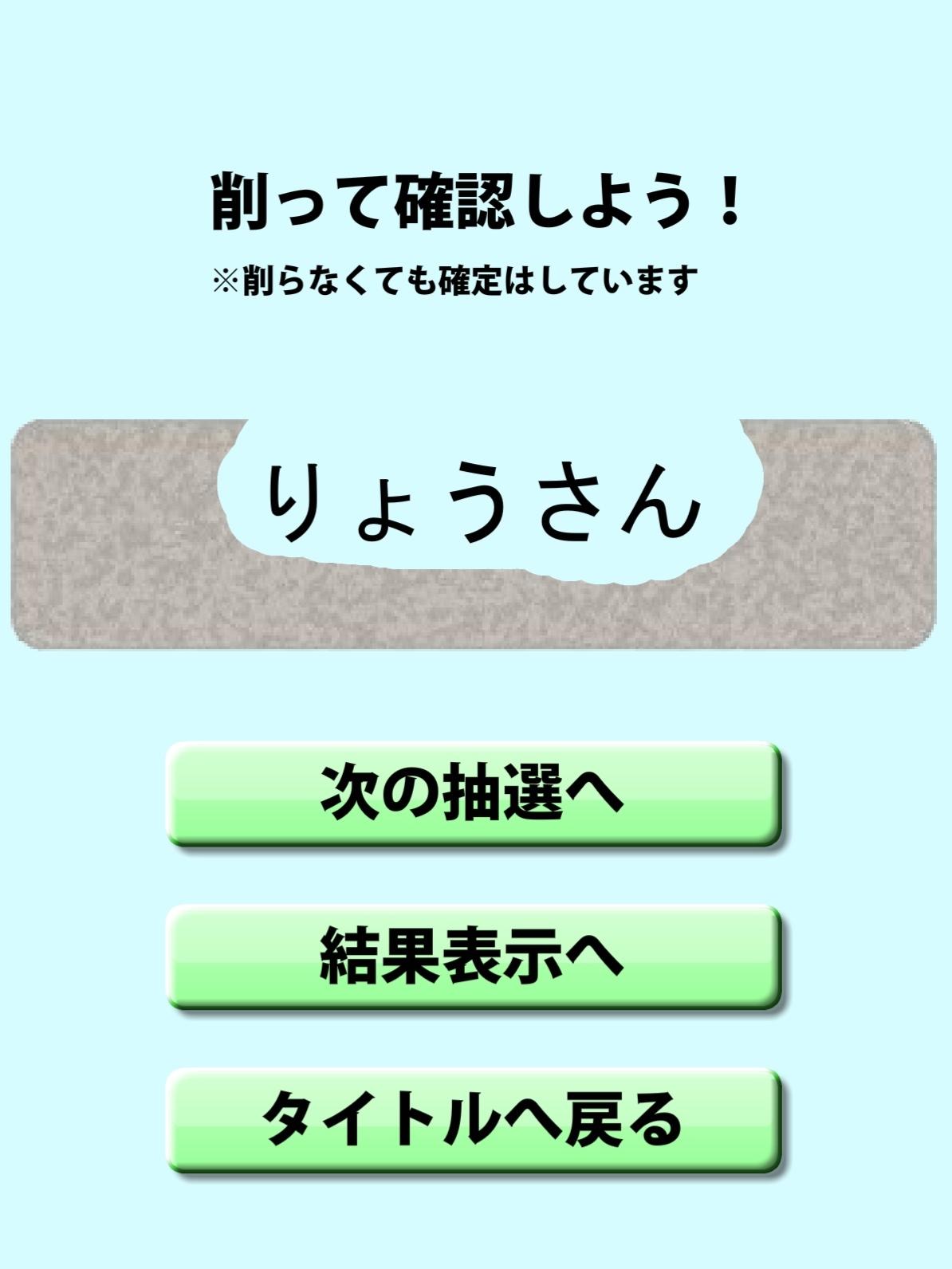 20170413210711ee6.jpg