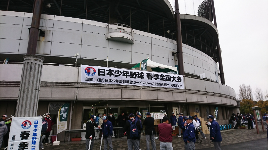 p-20170326-01.jpg