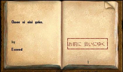 Exceed_001.jpg