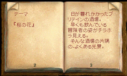 Mike_002.jpg