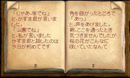 Pal_002.jpg