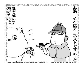 04032017_cat2.jpg