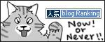 04042017_catbanner.jpg