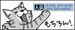 22032017_catbanner.jpg