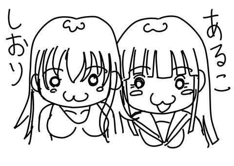 rakugaki0412.jpg