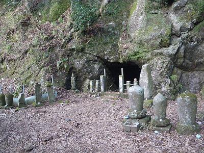 浄発願寺奥の院岩屋