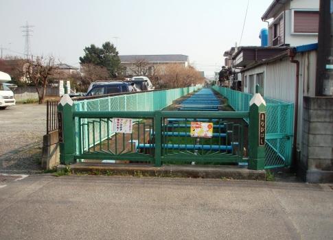 P319045学び橋