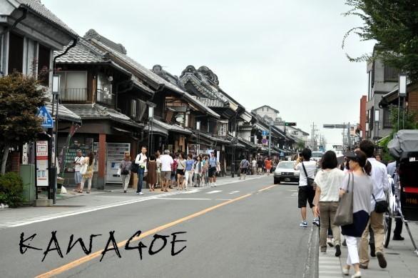 kawagoe002.jpg