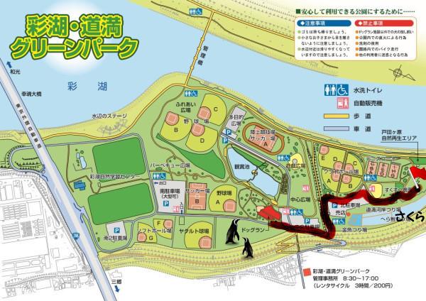 park_map_111.jpg