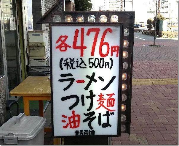 DSC_9507