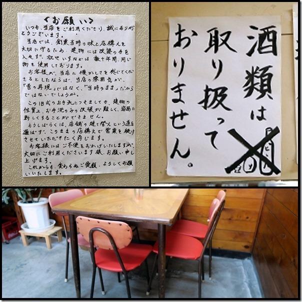 kadoyanishiarai4