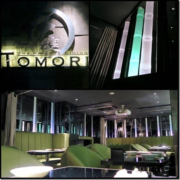 tomorioomiya