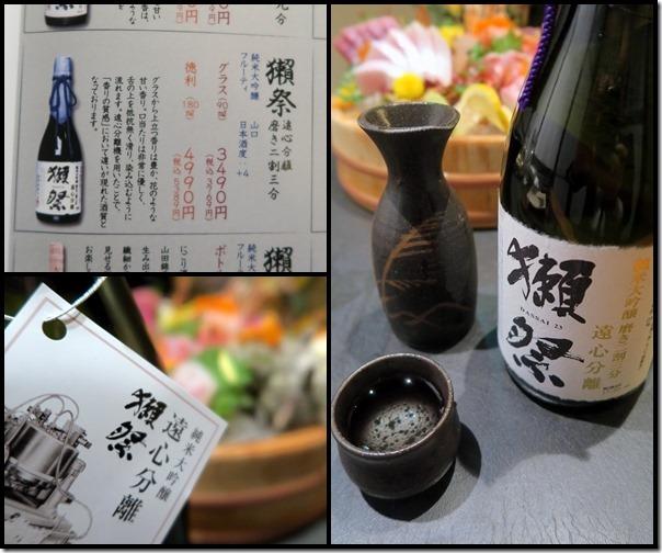 tsudoishimbashi4