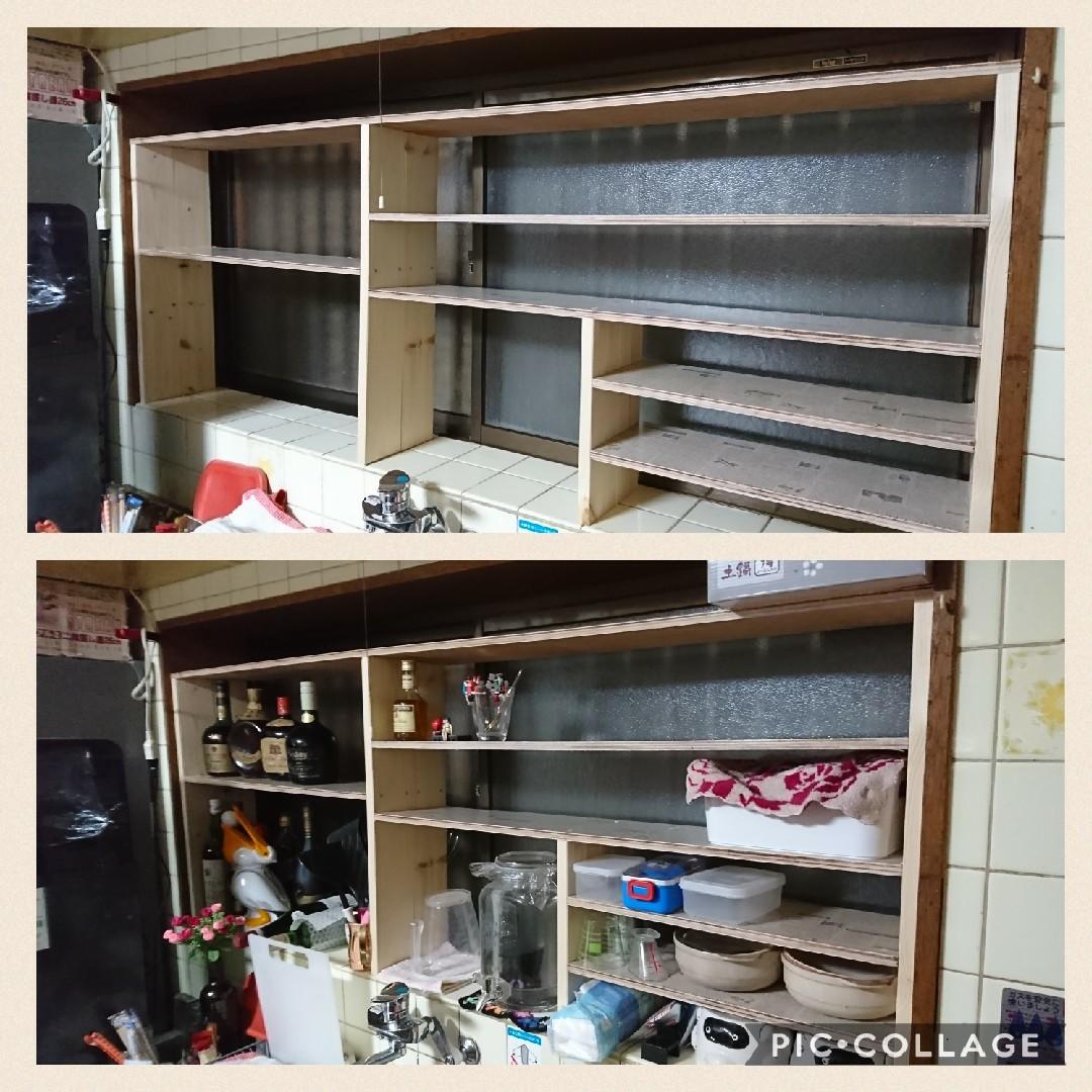 20170209 キッチン03