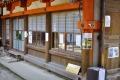 氷室神社17
