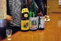2017年 第2回・ならまち花あかり 「花街日本酒バル」20